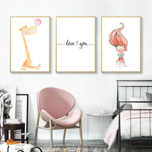 Love You Quote Nursery Poster and Prints Giraffe Girl Blowing Bubbles Canvas Painting Nordic Kids Wall Art Picture For Baby Room