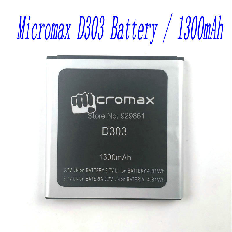 аккумулятор для micromax купить в Китае