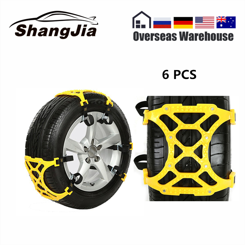 6pcs Car Tire Snow Chains Universal Thickening Adjustable Anti-skid Chains Safety Double Snap Skid Wheel Tyre Chains Spikes