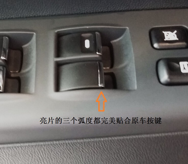 for mitsubishi outlander 2007 12 stainless steel 7pcs window lift buttons sequinsasx 2013