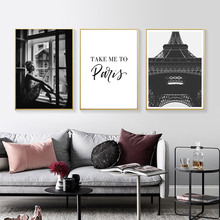 Modern Black White Canvas Paintings Vintage Poster Paris Dancing Girls Painting Wall Picture for Living Room Decor Unframed