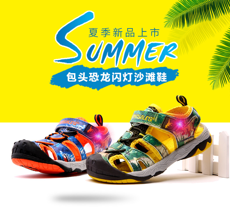 Dinoskulls Brand Closed Toe Sandals Children'S Summer Sandals Boys LED Light Fashion Kids Beach Sandals 3D Dinosaur Shoes mmnun 2017 boys sandals genuine leather children sandals closed toe sandals for little and big sport kids summer shoes size26 31