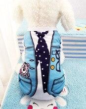Dog Cotton Soft Coat Vest