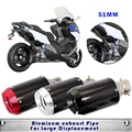 Изменения Мотоцикл Выхлопная Труба Глушителя CBR CB400 CB600 CBR1000 Z800 600 Мотоцикл Глушитель GY6 Побег Moto Аксессуары