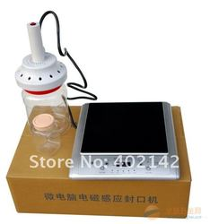 100% Warranty Hand-held induction sealing machine/Portable Induction Foil Cap Sealer(20-130mm)