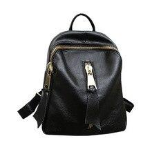 Молодая девушка кожа Сумка Черный Новый корейский модные простые первый Слои ковбой леди рюкзак путешествия