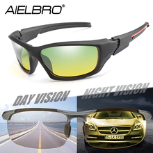AIELBRO Day Night Vision Sunglasses Men Polarized Driving Goggles Women UV400 Eyewear gafas de sol