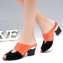 2018 female sandals slippers summer high heel fish mouth drag thick with non-slip mother shoes Slides