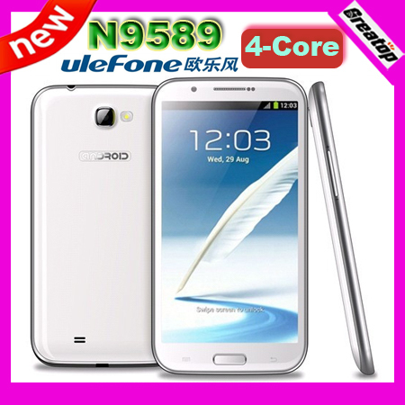 """5.7""""Capacitive Android 4.1.2 Quad Core phone GPS 3G MTK6589 RAM 1GB ROM 8GB Smartphone Star N9589 with leather case free"""