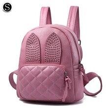 Senkey СТИЛЬ Рюкзак Женщины Кожа PU Школьные сумки для подростков небольшой заклепки кроличьи уши девушка студент 2017 дизайнерская сумка-рюкзак