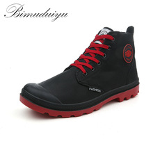 BIMUDUIYU Spring Autumn Walking Men's Ankle Boots Fashion Casual Shoe Waterproof Snow Boots Microfiber Leather High Cut  Leisure