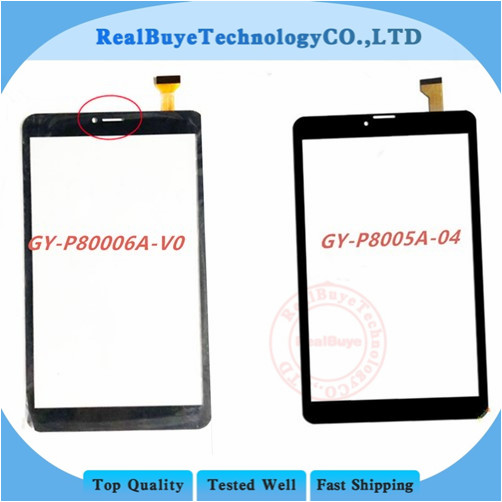 A+ Black 8'' inch GY-P80006A-V0 GY-P8005A-04 touch panel Tablet Capacitive touch screen panel digitizer Sensor replacement image