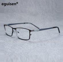 Width-140 lunettes cadre Spectacle cadre hommes mâle titane alliage cadre  avec semi sans monture ultra lumière rayonnement d aff. d839f4b96fb3