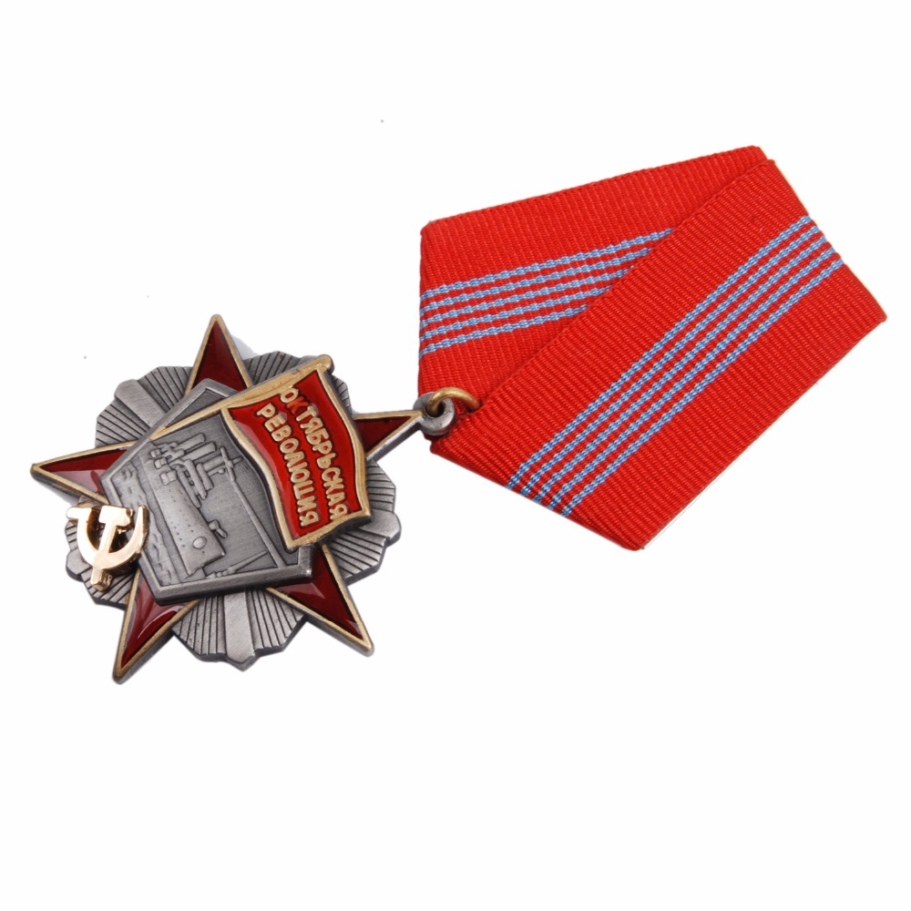 USSR SOVIET RUSSIAN ORDER OF OCTOBER REVOLUTION MEDAL