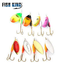 FISH KING 4Pcs/Lot Mepps Spinner Bait Size 1#2#3#4#5# Fishing Lures Spoon With Treble Hook Hard Fake Fish Metal Lures Set(China)