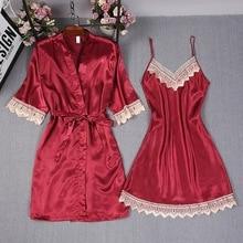 Модное женское летнее Мини кимоно, халат, женский халат из искусственного шелка, ночная рубашка Yukata, одежда для сна, ночная рубашка, пижама Mujer, размер M-XL