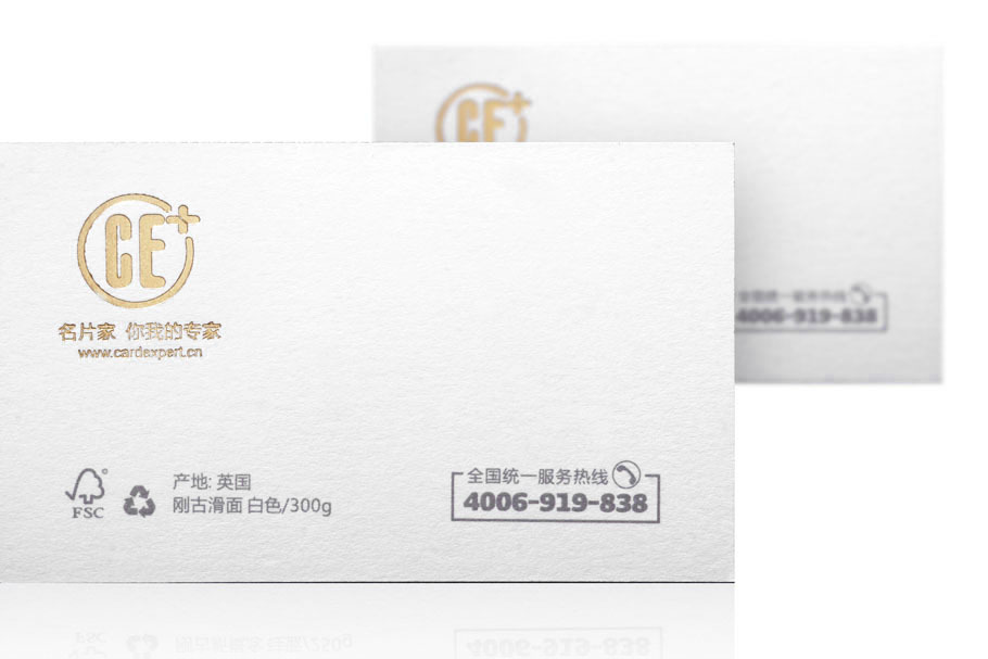High quality paper business card Conqueror glossy white paper ...