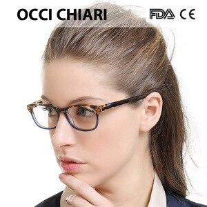 Image 2 - OCCI CHIARI tavsiye moda kadınlar gözlük Demi renk Patchwork reçete Nerd Lens tıbbi optik gözlük çerçevesi BENZON