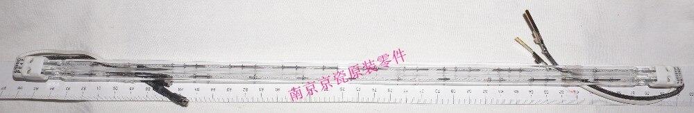 New Original Kyocera CHAUFFAGE DE FUSION 230 (en FK-475) pour: FS-6025 6030 6525 6530 M4028