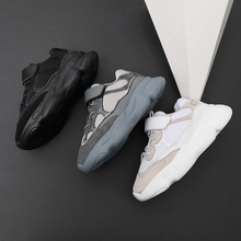9787e019f Kids Shoes Basketball Children Air Trainers Ultras Kanye West Pure Athletic  Boost Nmd All Jogging Max