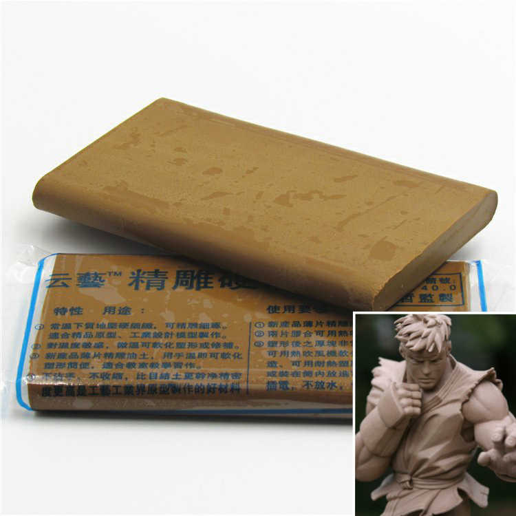 200g Hard Clay Carved Oil Sludge Hard Oil Clay For Casting Model Figure and Sculpture