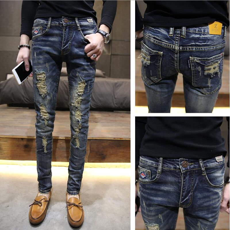 Unique Mens Jeans - Xtellar Jeans