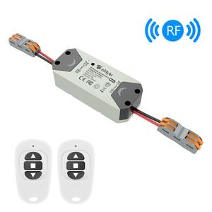 eMylo RF Switch Motor Controll