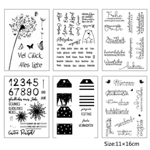 ZhuoAng Germany Blessing Transparent and Clear Stamp DIY Scrapbooking Album Card Making Decoration