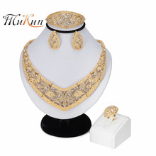 MUKUN Fashion Dubai Gold Color Jewelry Set Brand statement jewelry set Wholesale nigerian Wedding Woman accessories jewelry set mukun nigerian wedding woman accessories jewelry set fashion african bead jewelry set brand dubai big gold color jewelry sets