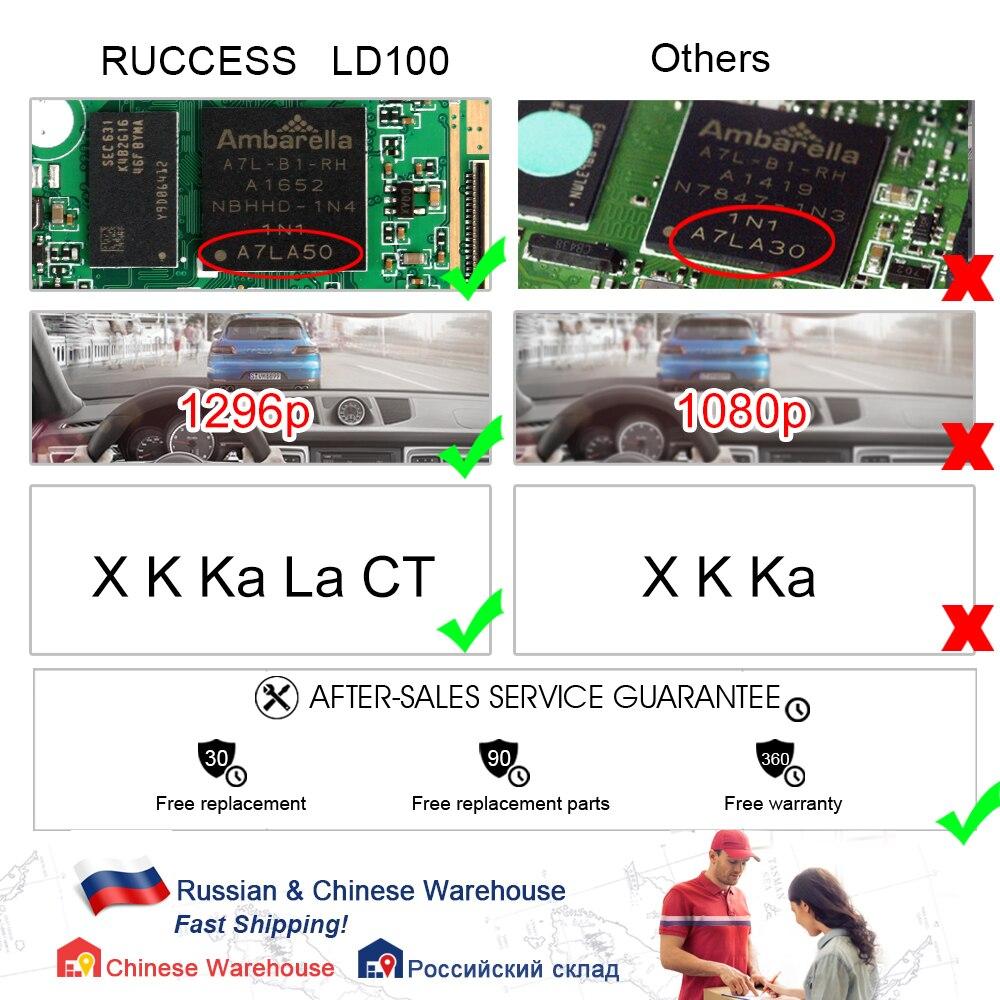 RUCCESS Антирадары s 3 в 1 Автомобильный видеорегистратор gps Камера Logger регистраторы Антирадары для России Лазерная 2017 Ambarella 1080 P детектор