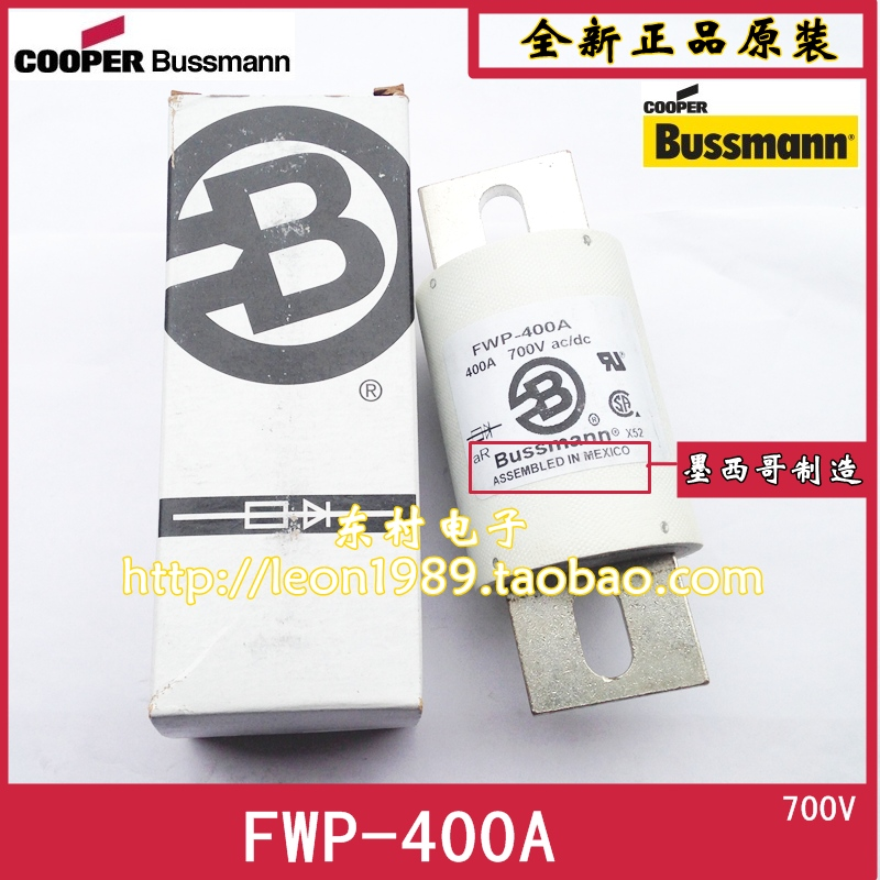 US Bussmann Fuses FWP-400A 400A Fuse FWP-500A 700V AC / DC райский сад