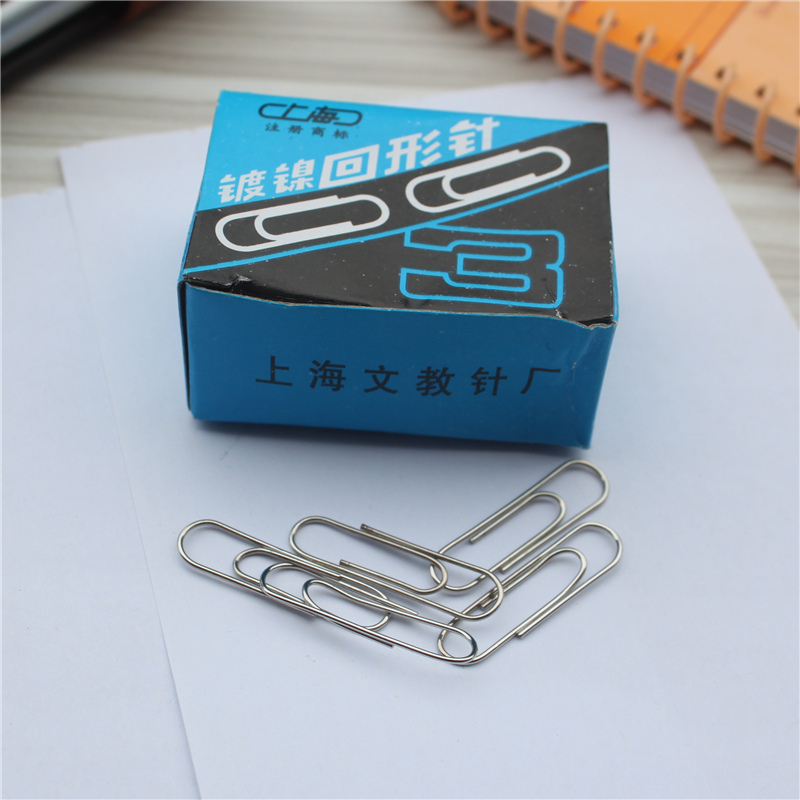 80PCS/Box Offic Metal Paper Clip  Bookmark Memo Clip  Office Stationery Supplies Round Clips