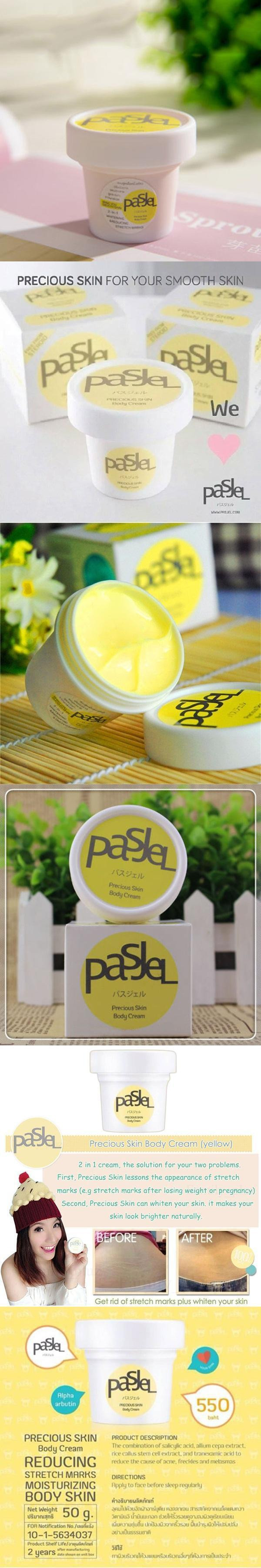 Pasjel Skin Stretch Marks Removal Cream
