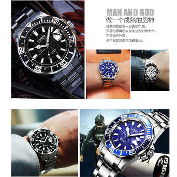 LOREO Mens Watches Top Luxury Brand Diving Series Waterproof 200M Stainless Steel Wristwatches Man Seagull Mechanical Watch