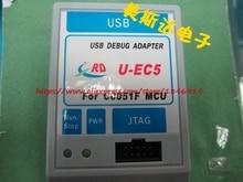 C8051F programmer emulator download U-EC5 EC5 programmer USB Debug Adapter c8051f offline offline burning download programmer supports id and frequency limit