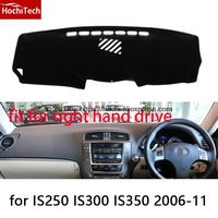 For Lexus IS250 IS300 IS350 Right Hand Drive Dashboard Mat Protective Pad Red Car Styling Interior