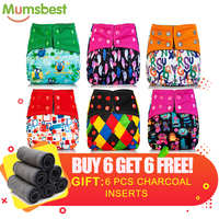 [Mumsbest] 6 Bamboo Charcoal Diaper + 6 Charcoal Insert Free Cloth Diaper Nappy 3 36 Months Baby Diapers Pocket Wholesale Nappy