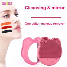 SWOISS Silicone Face Brush Soft Head Double Sided With Mirror Portable For Washing Electric Cleansing Massage