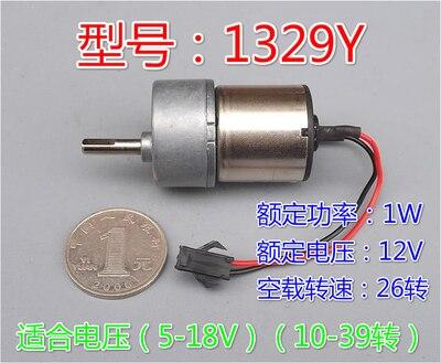DC geared motor Taiwan HSIANG NENG motor Motor Metal Gear Box 1329Y 1W 12v 26RPM
