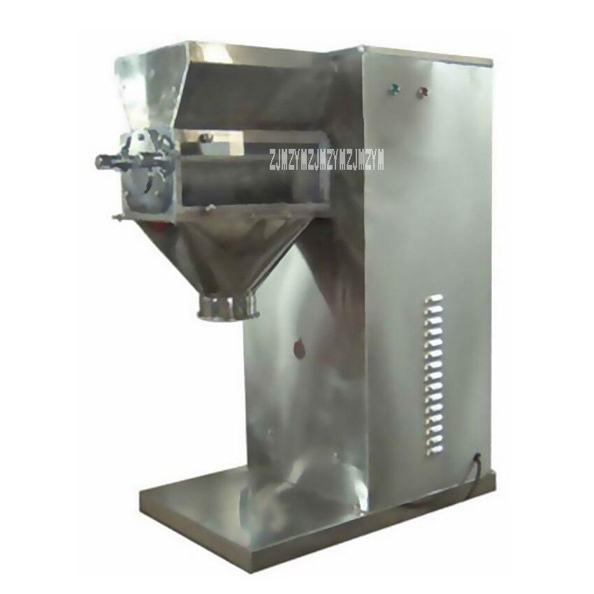New YK-160 Swing Granulator Particle Mechanism Pharmaceutical Particle Machine 2.2KW 220V/380V/(220V Three-phase) 200-300KG / H