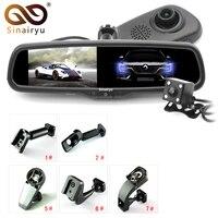 HD 1080P 5 Auto Dimming Anti Glare Interior Mirror , Special Bracket Car DVR Monitor Camera Video Recorder Box 2 Cameras