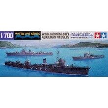 Tamiya 31519 1/700 Marinha Japonesa OHS Auxiliar Navios Escala Montagem Militar DA SEGUNDA GUERRA MUNDIAL Navio Model Building Kits oh