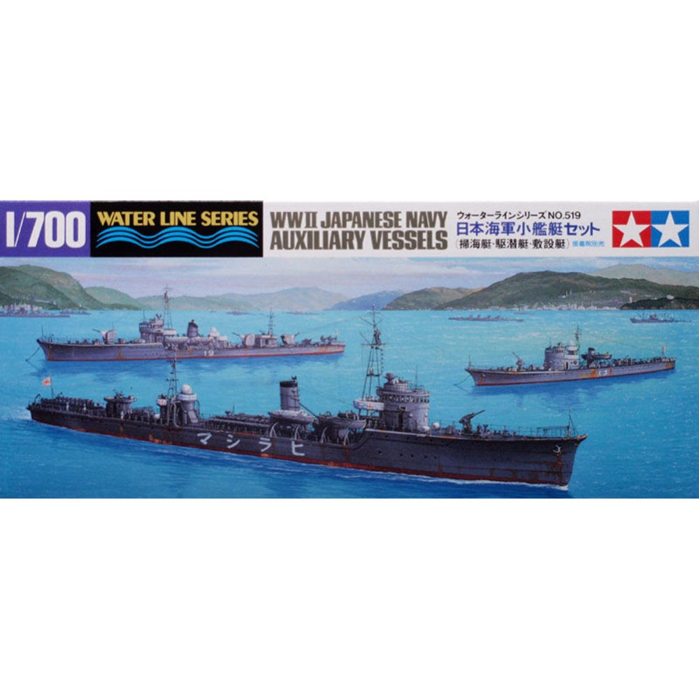 Wwii italy navy battleship roma 1943 plastic model images list - Ohs Tamiya 31519 1 700 Japanese Navy Auxiliary Vessels Wwii Assembly Scale Military Ship Model
