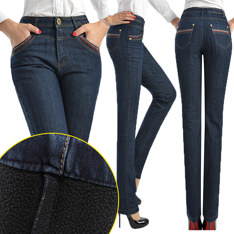 Free Shipping Women autumn and winter plus velvet thickening jeans female high waist elastic small straight plus size pants