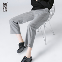 Toyouth Plaid Trousers Women 2018 Autumn Casual Elegant Black And White Plaid OL Style Split Office Pants