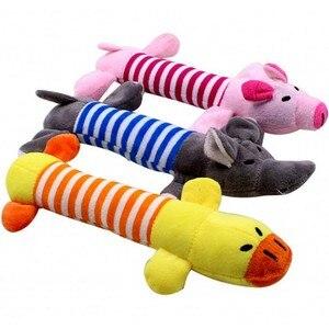 Популярная игрушка для кошек, собак, Забавный писк, устойчивый к укусам, флис, звук жевания, интересный слон, утка, свинья, маленькая или большая игрушка для собак, 2019
