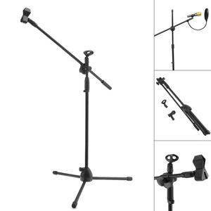 Professional Swing Boom Floor Metal Stand Microphone Holder Microphone Stand Adjustable Stage Tripod with Pop Filter for Option(China)