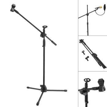 Professional Swing Boom Floor Metal Stand Microphone Holder Microphone Stand Adjustable Stage Tripod with Pop Filter for Option metal industrial microscope camera boom stand microscope stand dual arm rotatable boom stand adjustable table stand holder