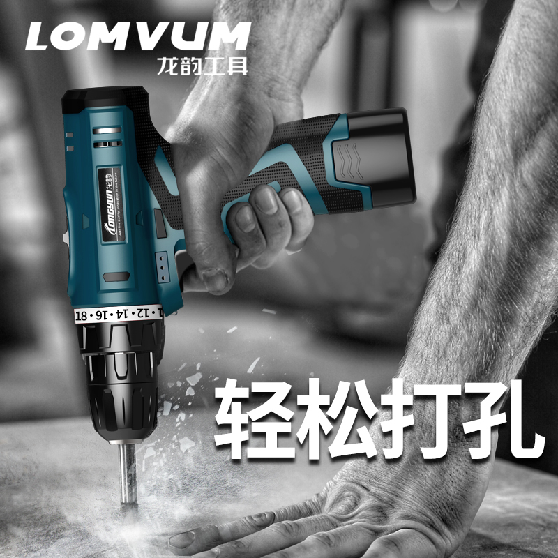 24V Electric Screwdriver Lithium Battery Electric Drill Rechargeable Parafusadeira Furadeira Cordless Screwdriver Power Tools