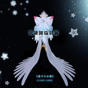 Платье для косплея KINOMOTO SAKURA, платье для косплея японского аниме